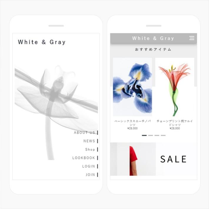 White Gray Mobile