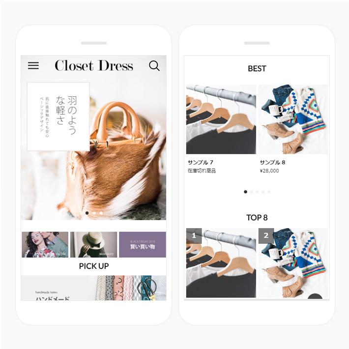 Closet Dress Mobile