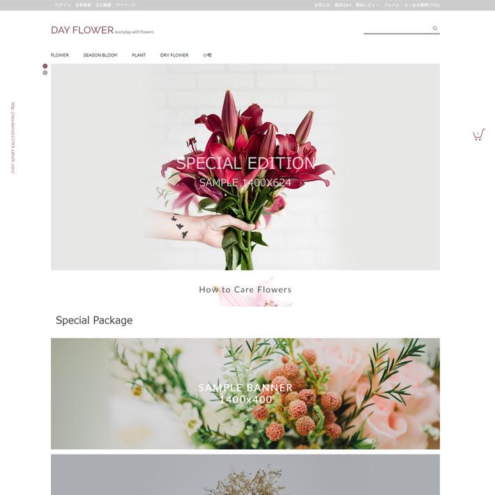 Day Flower Set