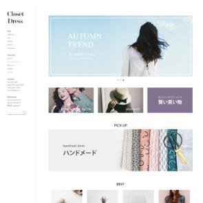 Closet Dress Set