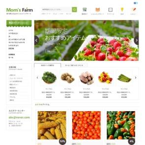 Moms Farm